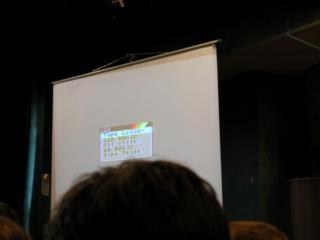 [Photo: Spectrum startup menu]